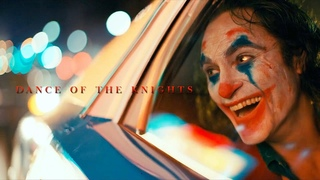 Multivillains | Dance of the knights