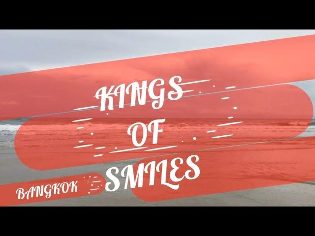 KINGS OF SMILES! BANGKOK (ТАЙЛАНД.БАНГКОК)