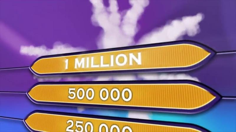 Кто Хочет Стать Миллионером (Rydbi) - заставка | TVOLD3