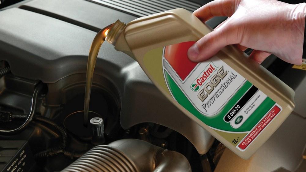 Машинное масло Кастрол