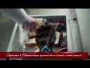 Технология спаивания на примере сериала СТС «Вы все меня бесите»