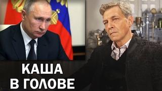 Невзоров про встречу Путина с главредами российских СМИ / Невзоровские среды