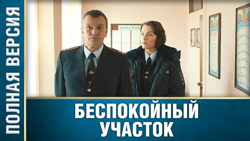 9 12 СЕРИЯ ОБВОРОЖИТЕЛЬНОГО ДЕТЕКТИВНОГО СЕРИАЛА БЕСПОКОЙНЫЙ УЧАСТОК Русские сериалы Сериал