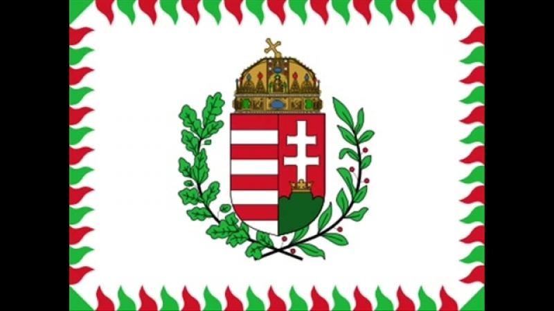 Венгерский марш Honvéd ejtőernyős induló