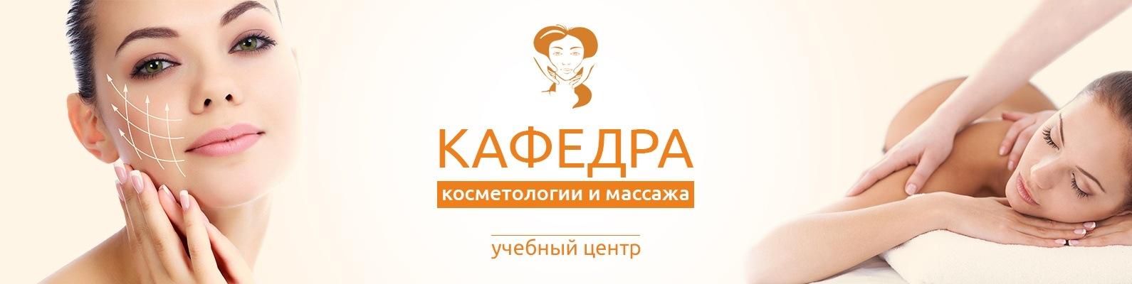 плеяна косметика официальный сайт спб