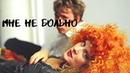 ДУШЕВНАЯ ДРАМА БАЛАБАНОВА ЗАСТАВИТ ПЛАКАТЬ! Мне не больно. Драма, мелодрама. Русские фильмы