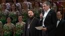 Юбилейный концерт, посвященный 90-летию Академического Большого хора Мастера хорового пения