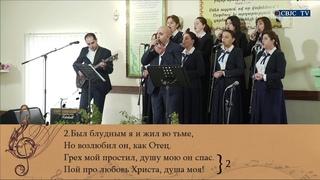 CC 008 - Пой и ликуй - Армен Барсегян - Духовный песенник