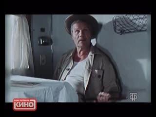 """д/ф """"Спортлото 82"""" (тайны нашего кино)"""