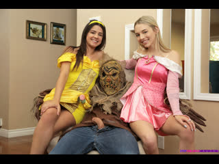 Kylie Rocket, Lily Larimar - Step Brothers Trick And Treat - Threesome Sex Teen Petite Cosplay FFM Babe Blonde Dildo Shaved Cum
