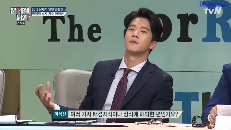 11.12.2018 Problematic Men Ep. 185 - Набор стажера (рус.саб)