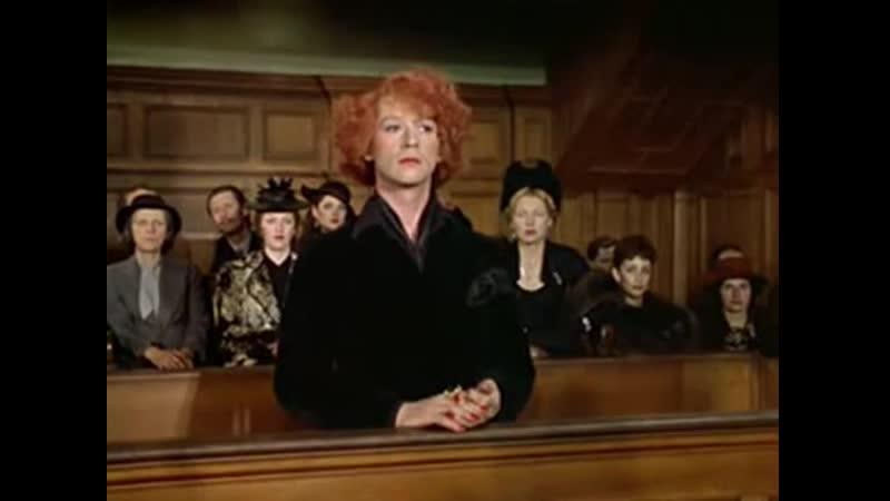 The Naked Civil Servant 1975 John Hurt Liz Gebhardt Patricia Hodge Stanley Lebor John Rhys Davies Lloyd Lamble Jack Gold