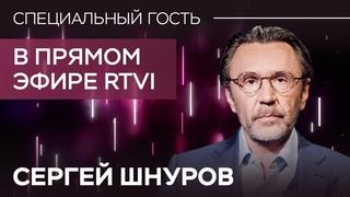 Шнуров оказался перед Путиным. Почему не сказал, что «хватит» // Особый выпуск «Специального гостя»