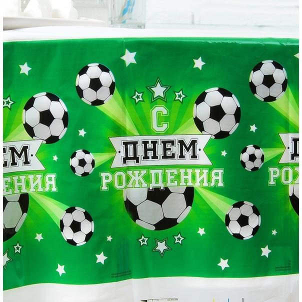 Днем свадьбы, открытка с днем рождения любителю футбола