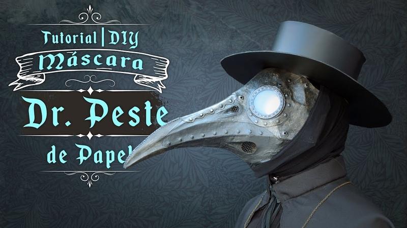 Máscara Dr. de la Peste Negra con Alambre y Papel Tutorial DIY ¿Cómo se Hace