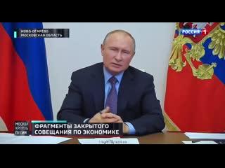 Путин раскритиковал повышение цен на продукты