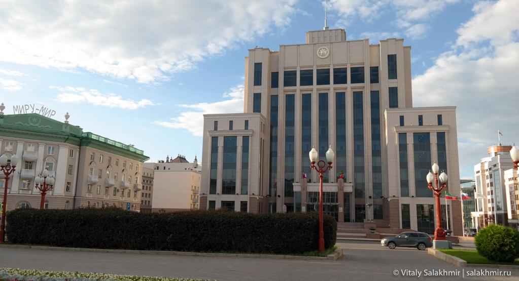 Кабинет министров Республики Татарстан, Казань 2020