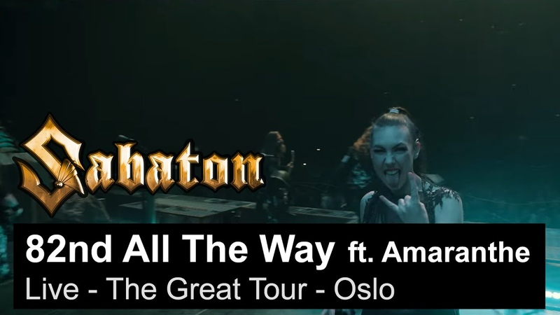 SABATON 82nd All The Way ft Amaranthe Live The Great Tour Oslo