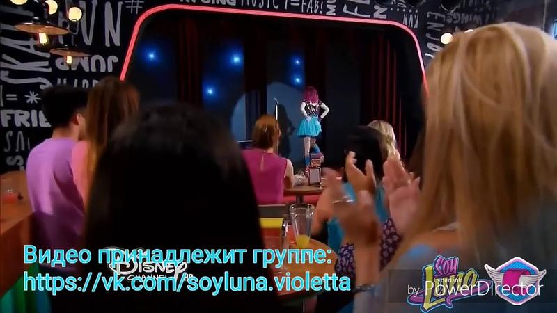 Перевод песни НиныФанфики ®Soy Luna | Violetta | Bia®