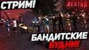 NEXTRP Центральный Уральский Микс 2 в одном ! Набор в клан на 2 Серверах!