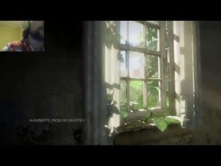 Анонс начала стрима The Last of Us в группе ТРИВ1ОЙ COMPANY #6