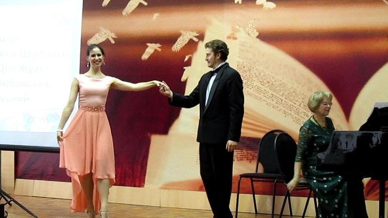 Анастасия Любовская Иван Слуцкий Дуэт Дон Жуана и Церлины из оперы Дон Жуан