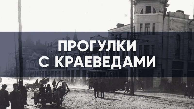 Роман Богатырев Орловское губернское земство