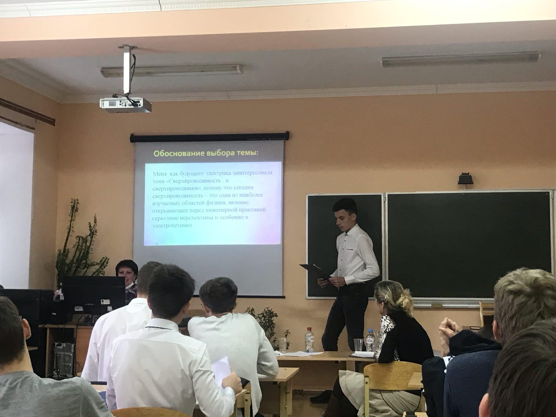 мини-конференция по дисциплине «Материаловедение».2020
