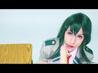 [ManyVids] lana rain - Froppy Shows Us Her True Nature (Anime, Cosplay, Gangbangs, Role Play, School Uniform,  My Hero Academia)