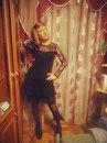 Личный фотоальбом Ксении Игоревной