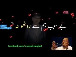 Besabab_Hum_Sy_Rutho_Na_TumWhatsapp_Status_Video__Ustad_NFAK_By_Asad_Mughal.mp4