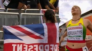 Women's 200m FINAL   European Athletics U20 Championships   ᴴᴰ