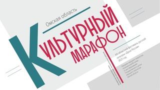 «В моем селе – моя судьба», посвященный 395-летию села Колосовка.