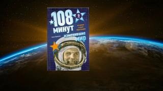 """Виртуальная книжная выставка """"Загадочный космос"""""""