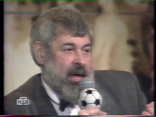 Лев Яшин vs Олег Блохин Век футбола финал 1998 год