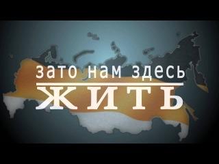 Тони Раут -- Мистер Президент (Ваня Рейс & Muzuk-Hell prod.)(Alex V prod.)