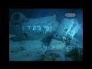 Бермудский треугольник Под водой 2006