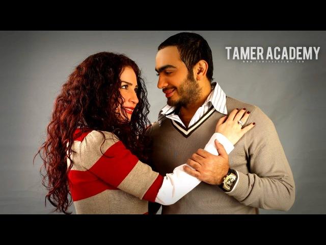 Tamer Hosny Shofy Ba'a تامر حسني شوفي بقى