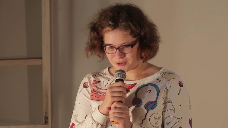 Алена Исаева читает свои стихи Мой поэт