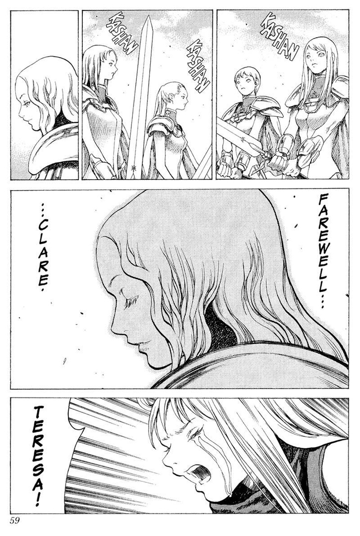 Claymore, Chapter 17, image #19