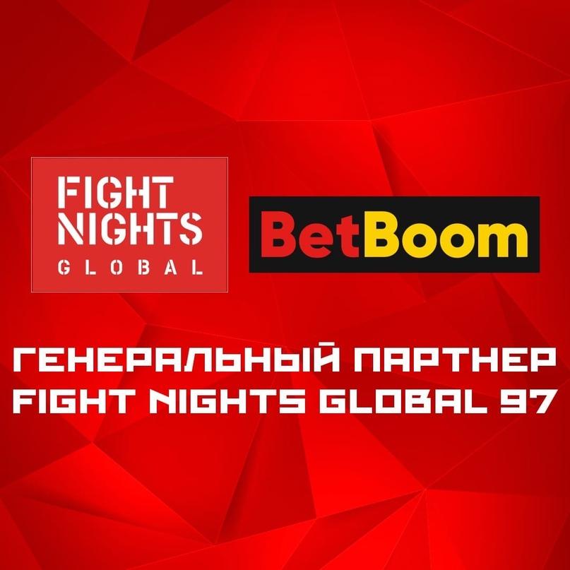 🔥📃Один из лидеров российского рынка - букмекерская компания BetBoom стала генер...