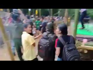 Arakan Army