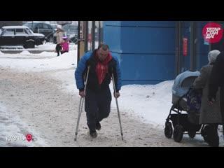 Кто поможет инвалиду Социальный эксперимент в Казани, Челнах и Альметьевске