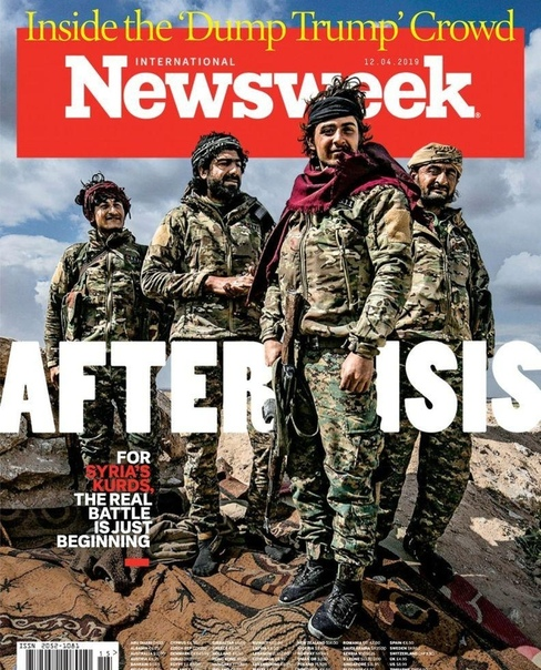 2019-04-12 Newsweek International