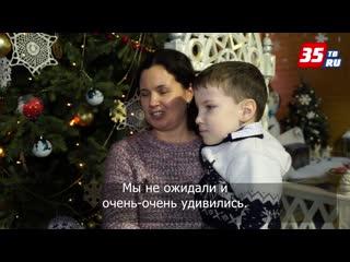 Самый лучший день: благодаря министру юный пермяк увидел Деда Мороза