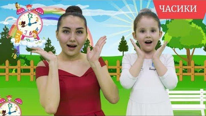 ФИКСИКИ ЧАСИКИ Фиксипелка танцы для детей