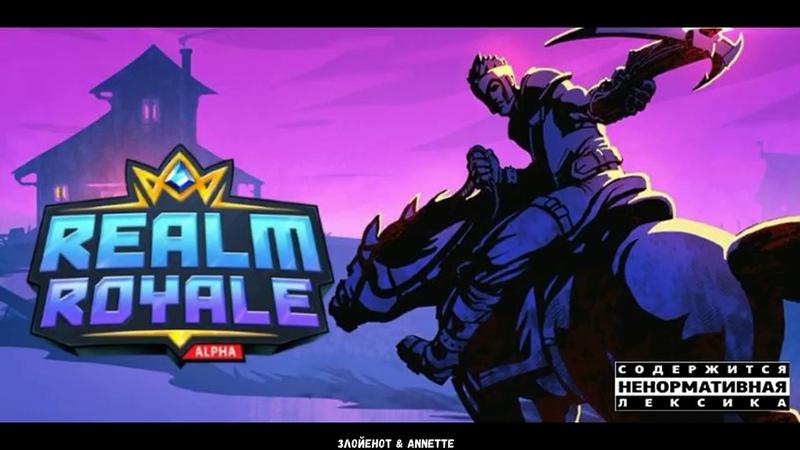 RУALM ROYALE Новинки Steam Королевская битва