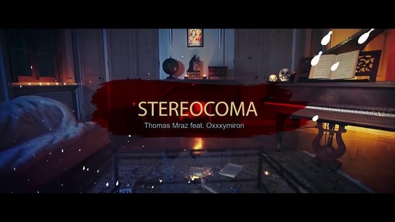Thomas Mraz ft Oxxxymiron Stereocoma