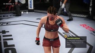VBL 42 Strawweight Joanna Jedrzejczyk vs Tecia Torres