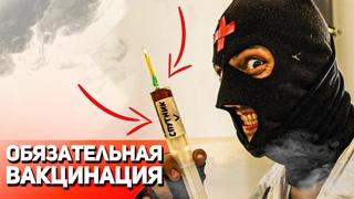 «Эту вакцину нельзя пускать в гражданский оборот». Что не так с российскими вакцинами?